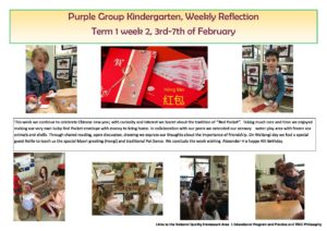 Purple Reflection Week 2 - Purple Reflection Week 2